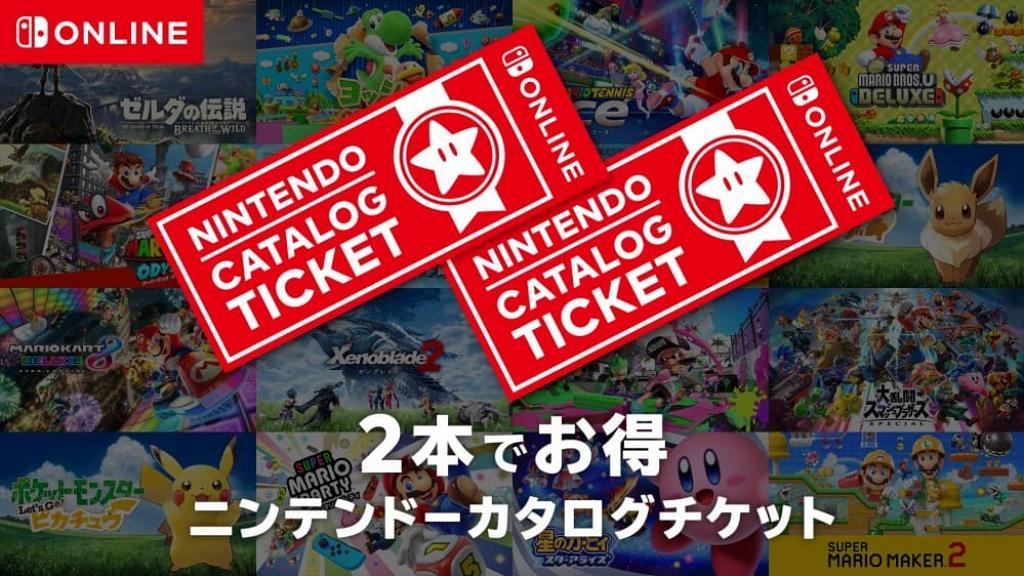 【Switch遊戲】任天堂Switch優惠$696買2款遊戲 任揀30款Game!動物森友會都有