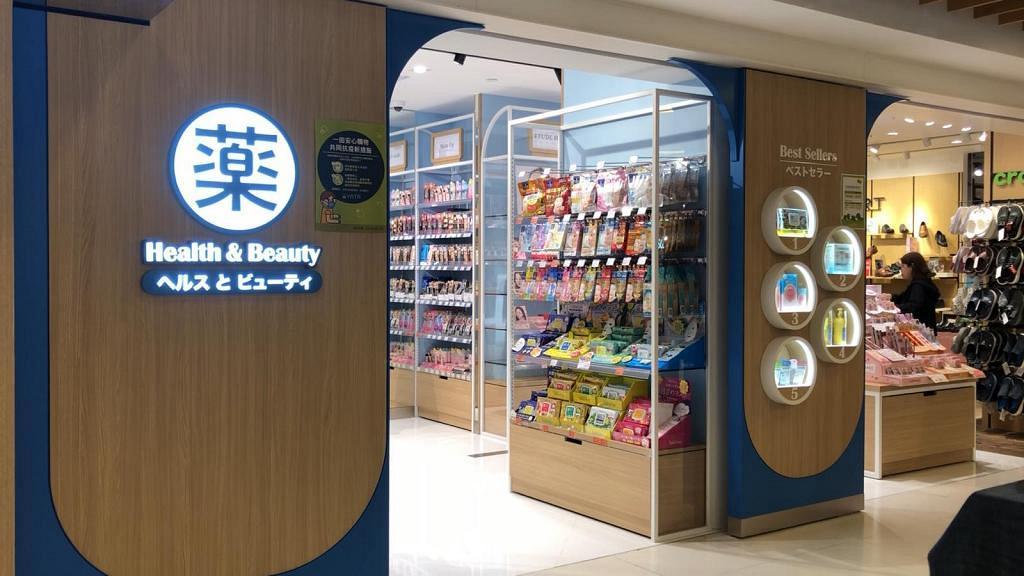 【大埔好去處】一田百貨日式藥妝店進駐大埔!日本直送美妝/面膜/個人護理用品