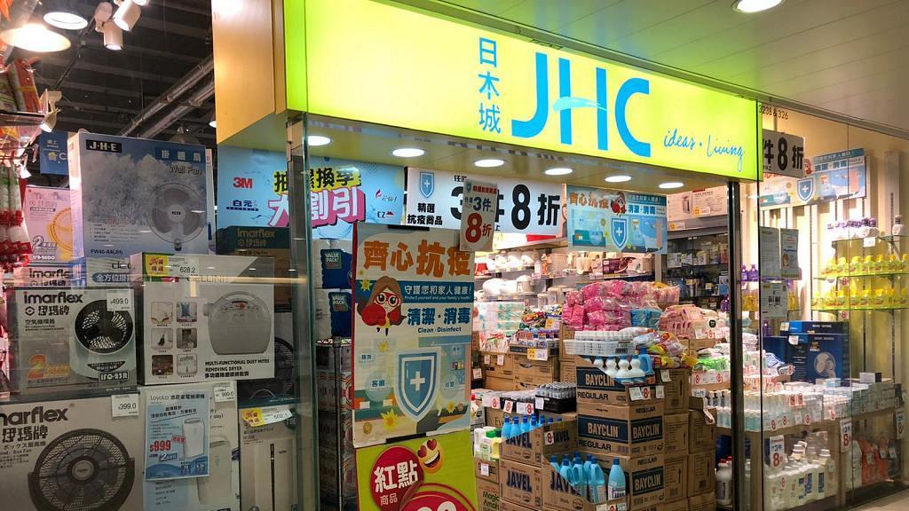 【減價優惠】日本城$30任揀3件個人護理產品 潤膚膏/洗頭水/牙膏/潔臉膏$10/件