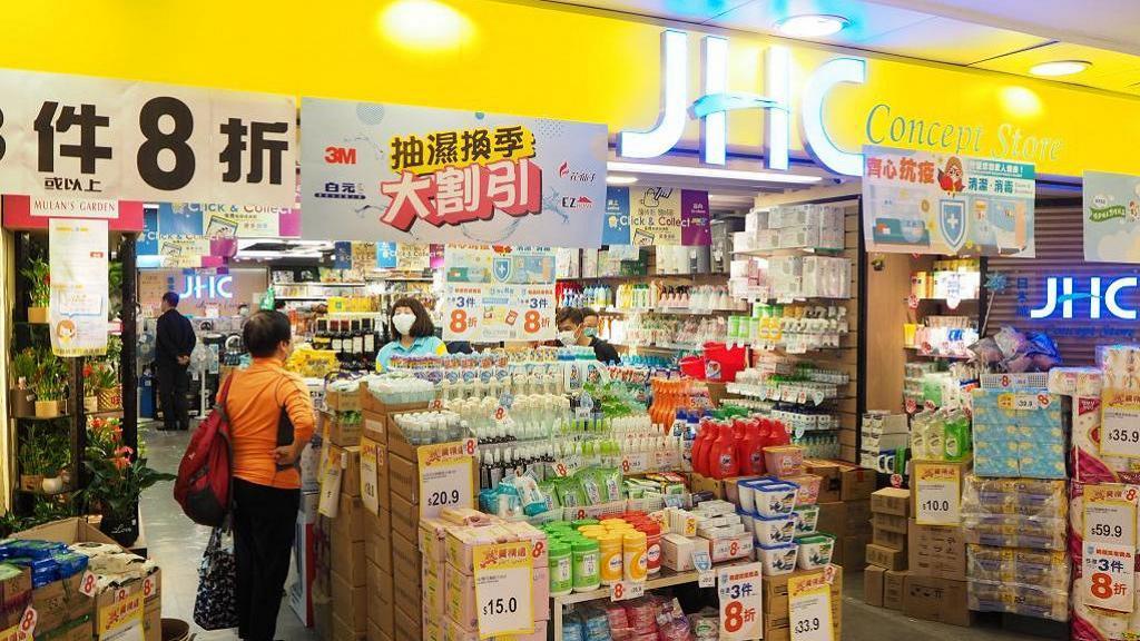 【減價優惠】日本城盤點清貨優惠開鑼 電器/廚具/家品/收納用品全場任選3件8折