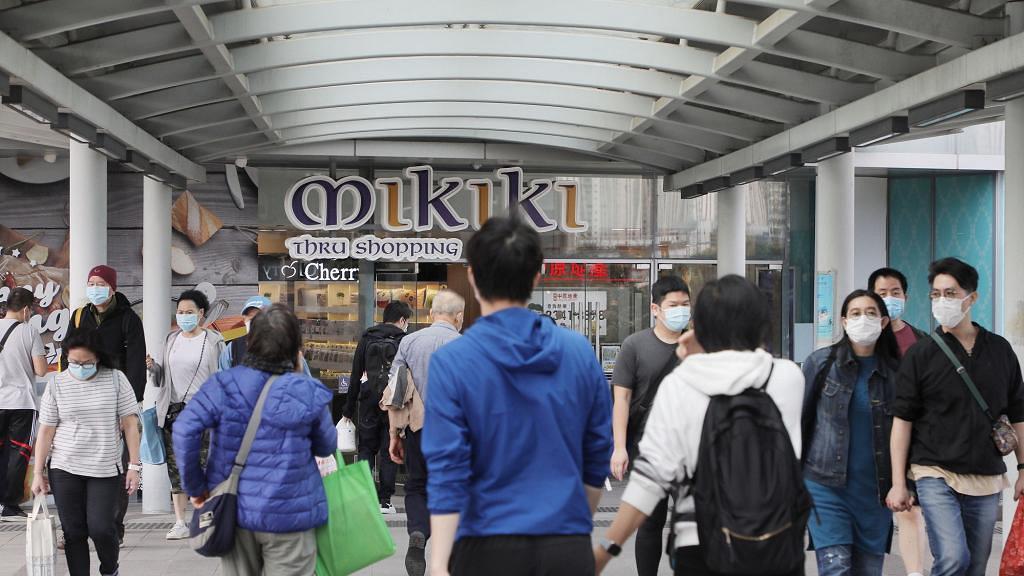 【商場優惠】新蒲崗Mikiki推5大優惠!送商場現金券/餐飲購物禮券/免費泊車券