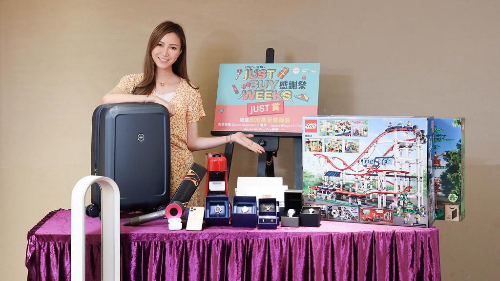 【商場優惠】沙田新城市感謝祭!推網上購劵平台5折買電子現金券/萬件產品$1起