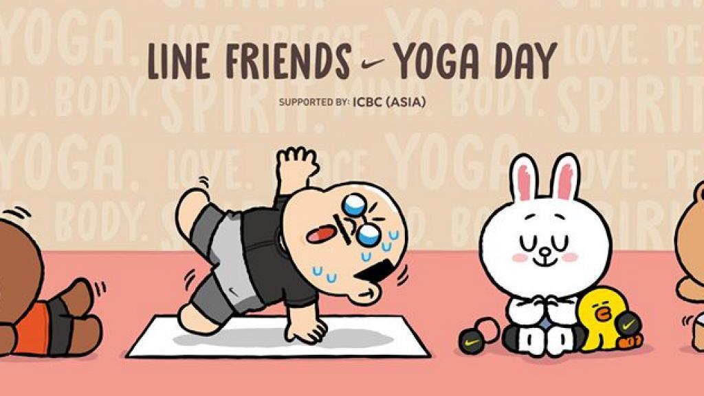 全球首個LINE FRIENDS瑜伽體驗!跟熊大做瑜伽+送限定卡通瑜伽裝備/紀念品