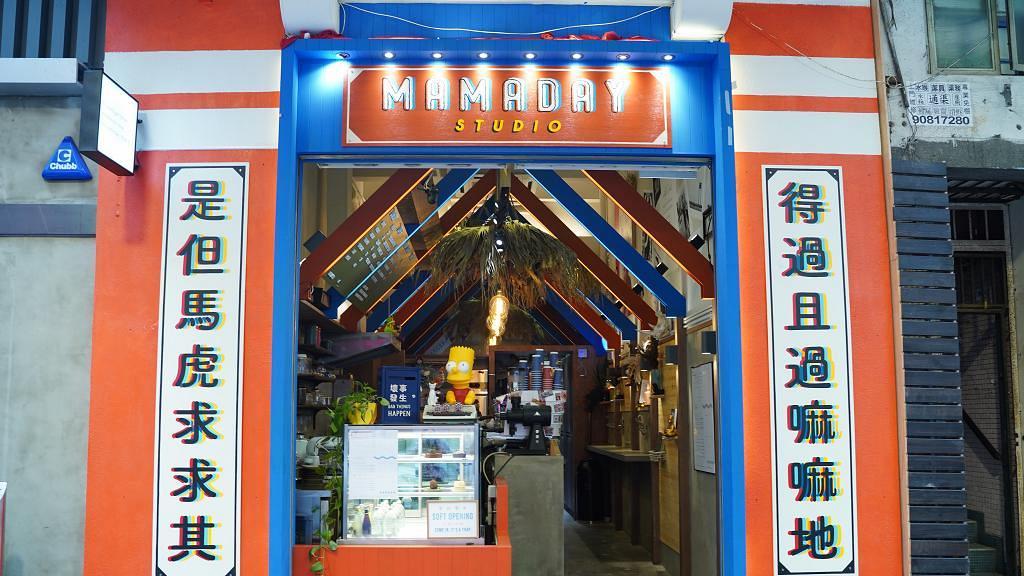 【佐敦美食】MAMADAY新開3層高玩味Cafe 彩虹樓梯走廊/豆腐咖啡/超濃朱古力奶