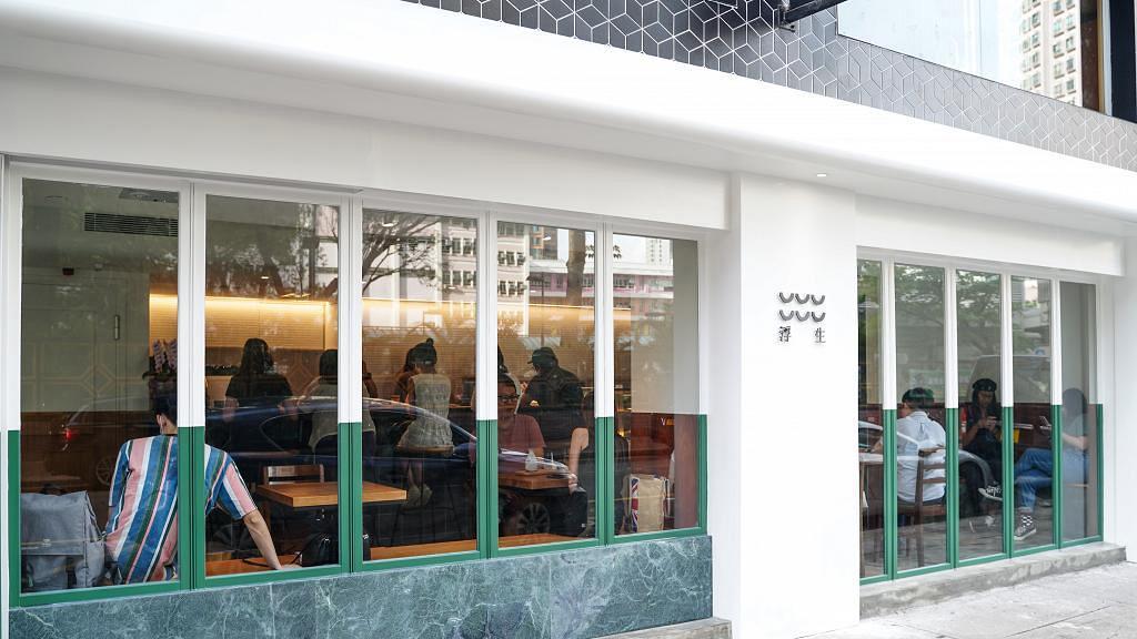 【大角咀美食】大角咀新開綠白色日系Cafe 歎特色咖啡/日式定食/柚子芝士蛋糕