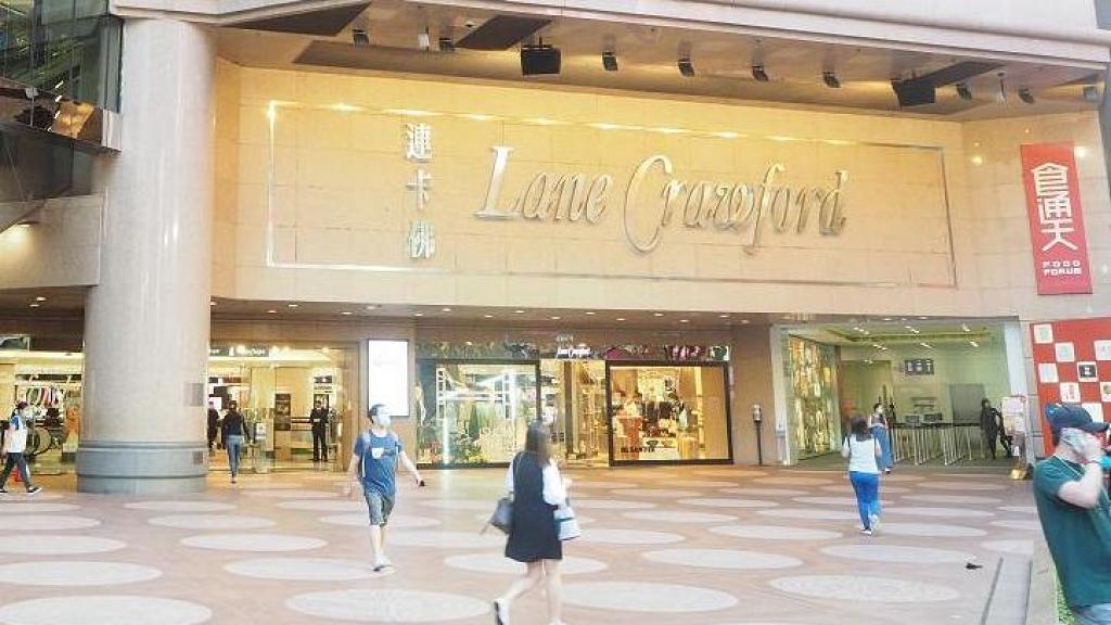 【減價優惠】連卡佛Lane Crawford大減價 手袋/鞋/化妝品低至5折