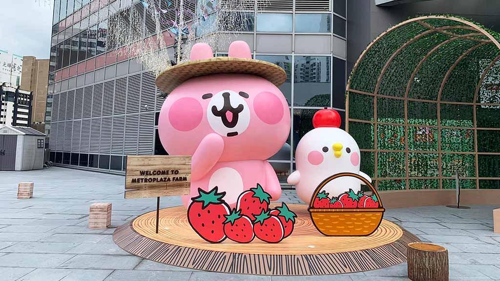 【葵芳好去處】全港首個P助與粉紅兔兔卡通農莊登場!5大影相位/超萌農夫造型
