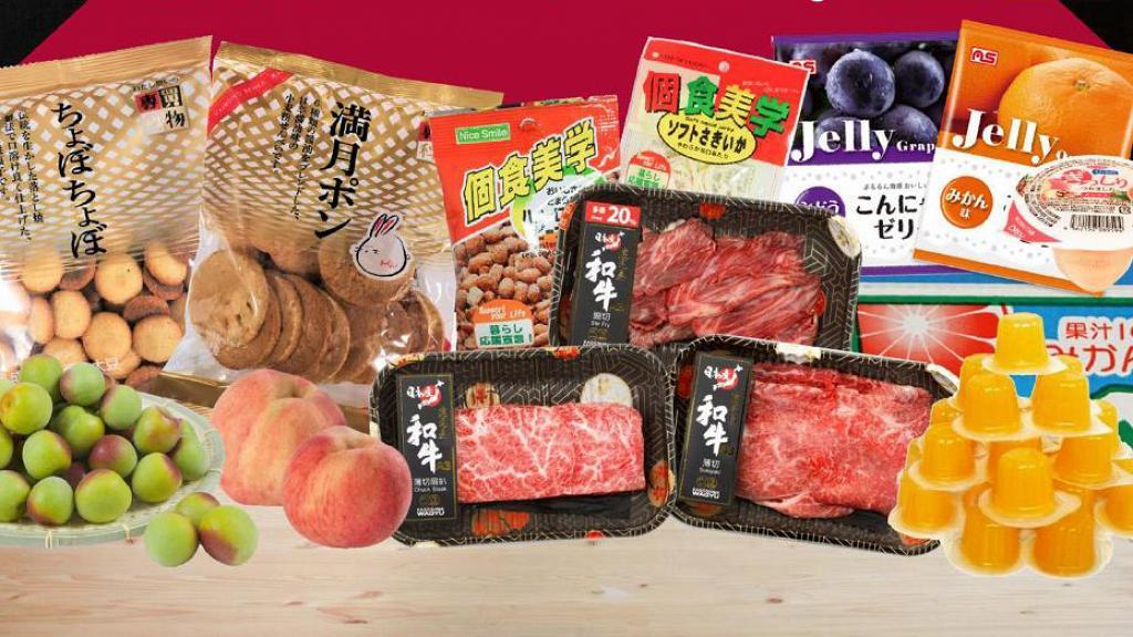 超市一連四周限定發售日本食品 鹿兒島A3和牛/空運直送水果/人氣零食$9.9起