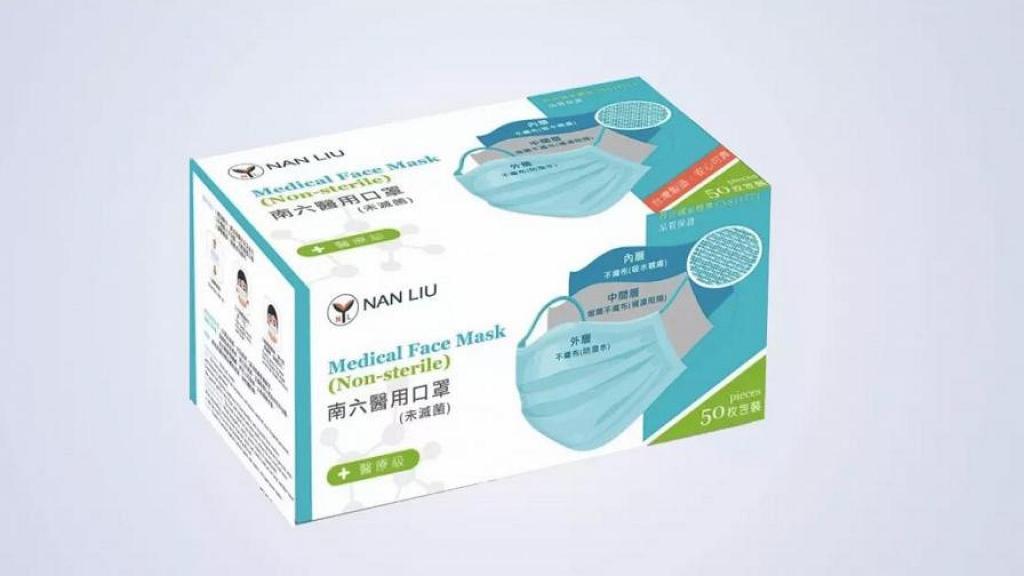 【附購買連結】台灣製造南六三層醫療級口罩 平均每盒$129/50個!BFE>99%