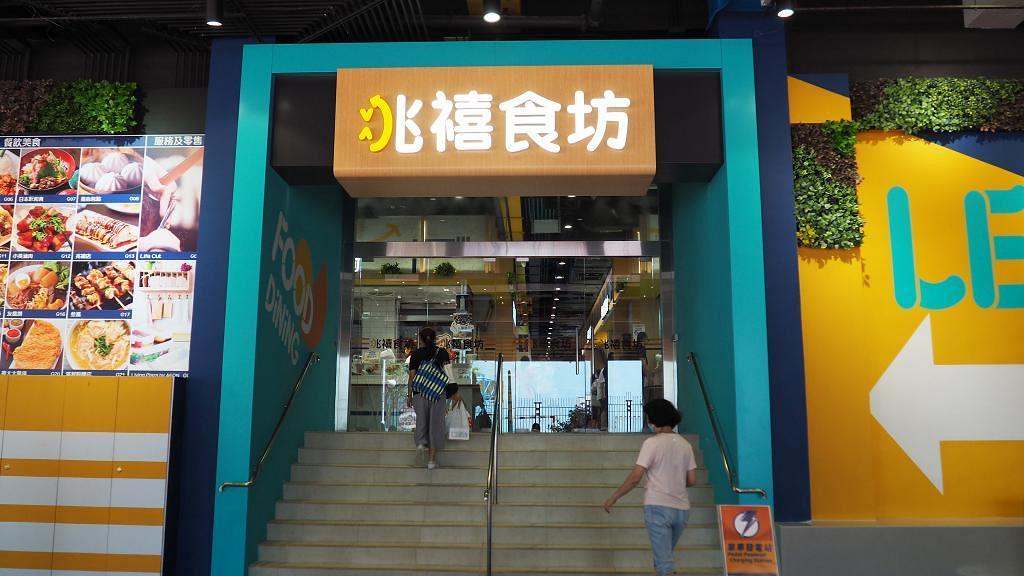 【屯門美食】屯門全新美食街「兆禧食坊」營業至凌晨12點  串燒/蛋餅/芋圓糖水