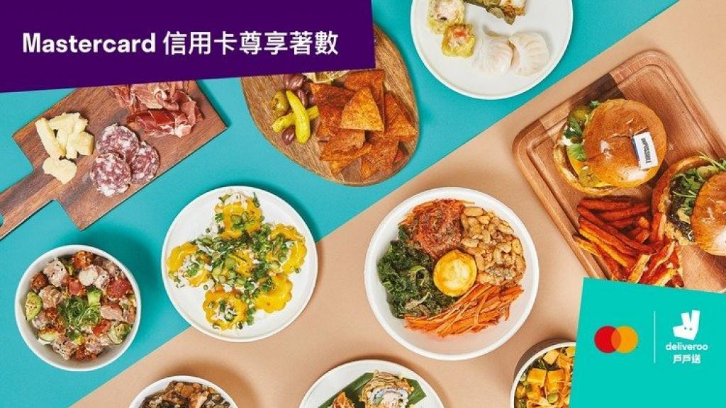 【外賣優惠】7月外賣優惠碼/信用卡優惠 UberEats/foodpanda/Deliveroo