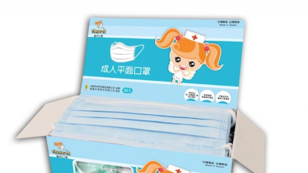 【買口罩】台灣製造健康天使三層醫用口罩現貨發售!BFE>99% 平均$113/50個