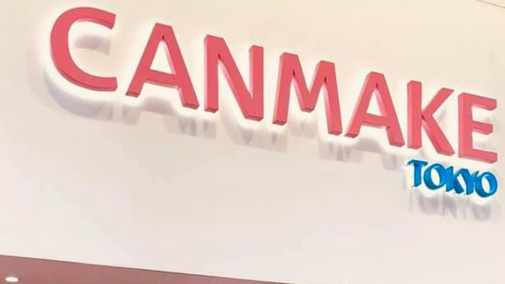 Canmake沙田店宣布結業 告別清倉優惠 全店化妝品低至5折/買一送一