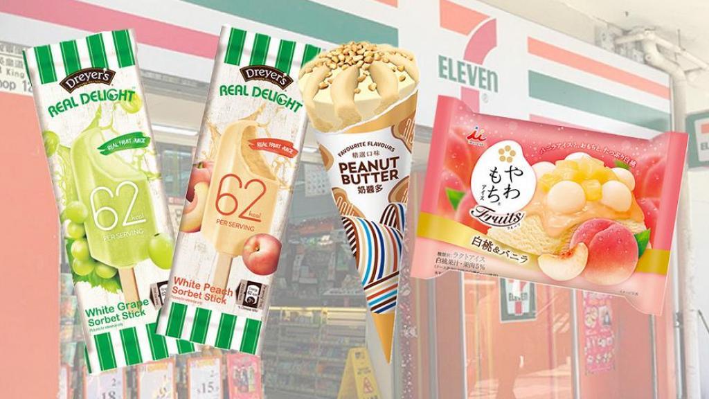 7-Eleven便利店夏日零食新品登場!維記奶醬多甜筒+DREYER'S青提/白桃雪條