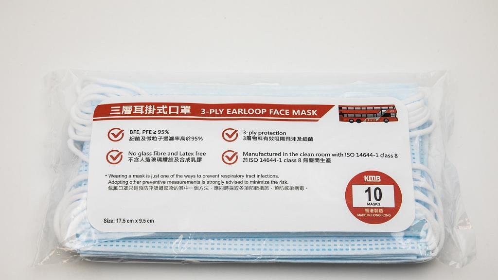 【買口罩】4大品牌自家製口罩規格價錢一覽 屈臣氏/HKTVmall/日本城/九巴
