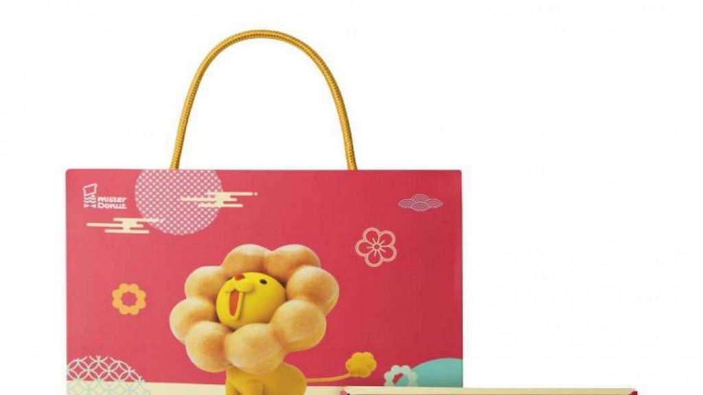 【月餅2020】Mister Donut中秋禮盒預購優惠 限時43折!波提獅月餅直送香港