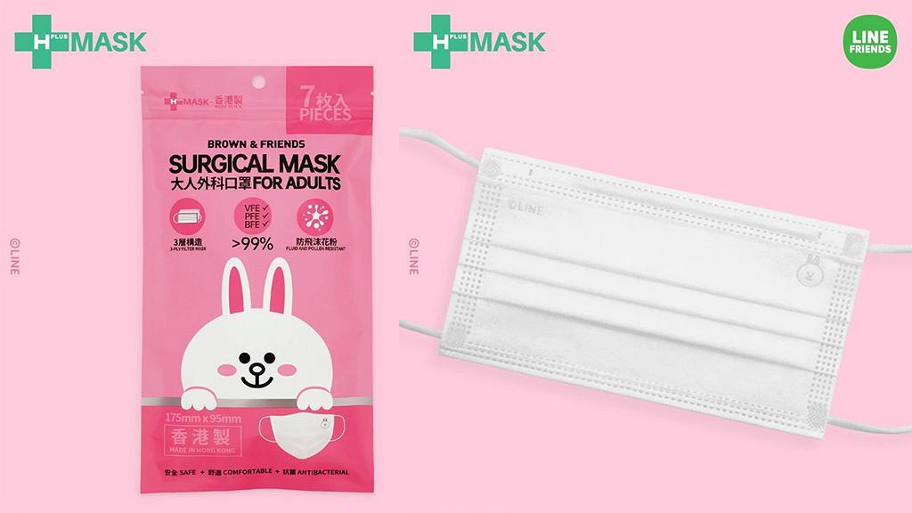 【香港口罩】LINE FRIENDS口罩再推新款式 CONY成人卡通口罩每包$59 (附網址)
