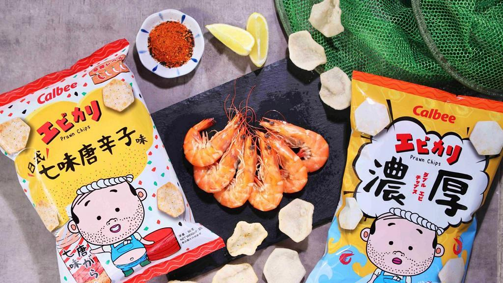 卡樂B推出全新兩款蝦之脆蝦片 特濃鮮蝦味/日式七味唐辛子味蝦片登場!