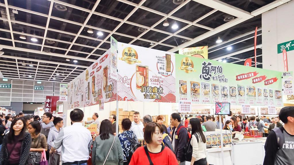 【冬日美食節2020】香港冬日美食節12月會展開鑼!門票價錢/開放時間/優惠一覽