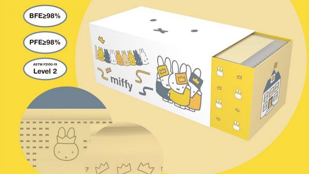 【香港口罩】港產miffy 65周年別注版5色口罩登場 $1換購獨家miffy購物袋