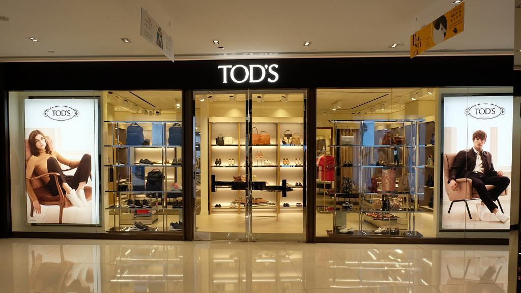 Tod's首間香港Outlet進駐葵涌 手袋/鞋履/服飾低至6折