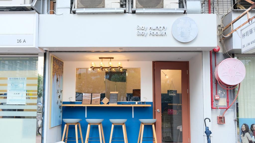 【大圍美食】大圍新開簡約藍白Cafe 歎黑松露薯蓉甜筒/炸魚薯條/牛油果沙冰