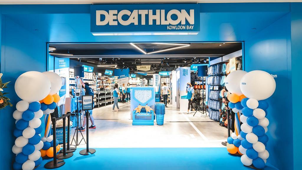 DECATHLON迪卡儂2大新店先後開幕 進駐九龍灣/中環!主打平價健身/瑜珈/親子運動用品