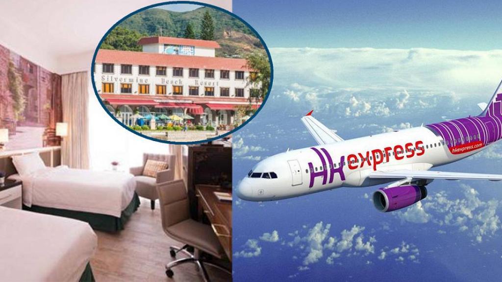 【酒店優惠2020】HK Express環港遊機票限時優惠 1.5小時飛行體驗+銀鑛灣渡假酒店雙人住宿包2餐