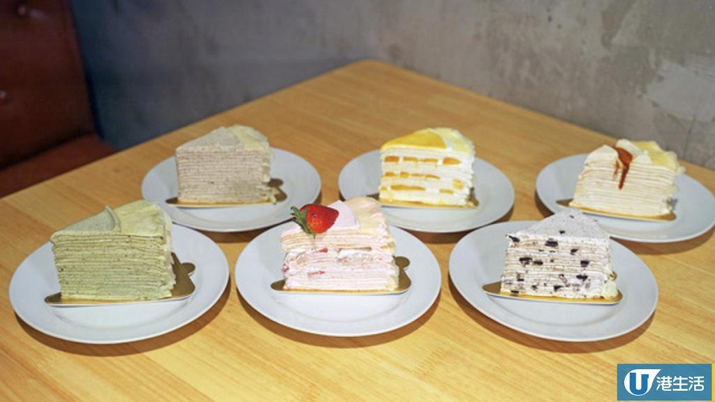 【觀塘美食】觀塘工廈藍帶廚師主理Cafe 達30款口味!千層蛋糕/流心奶蓋蛋糕/富士山蛋糕