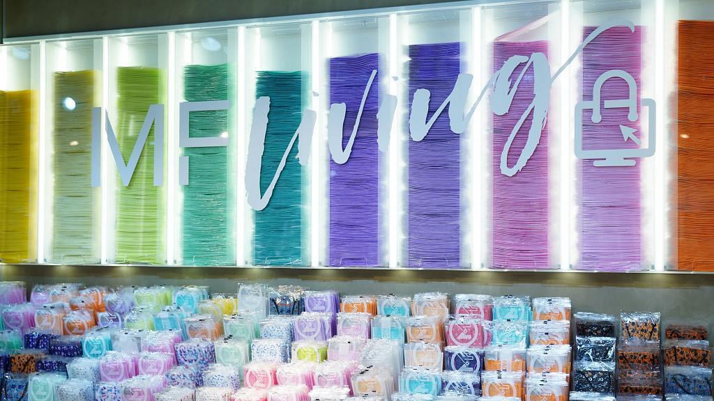 【口罩工廠】尖沙咀MF Living $98口罩DIY體驗 任揀逾240款花紋/彩色口罩