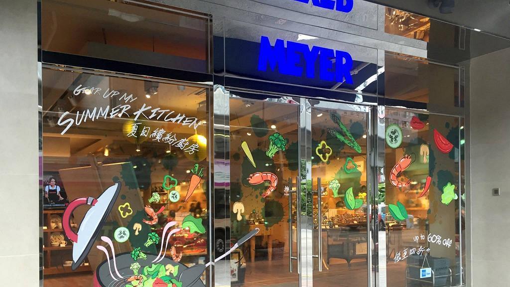 【減價優惠】美亞廚具感謝祭減價低至23折 煎鍋/炒鍋/中式鑊/刀具$19起