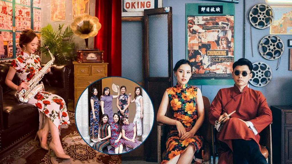 【中環好去處】香港傳統旗袍租借拍攝體驗優惠!過200款花色旗袍/長衫/配件首飾+復古髮型裝扮