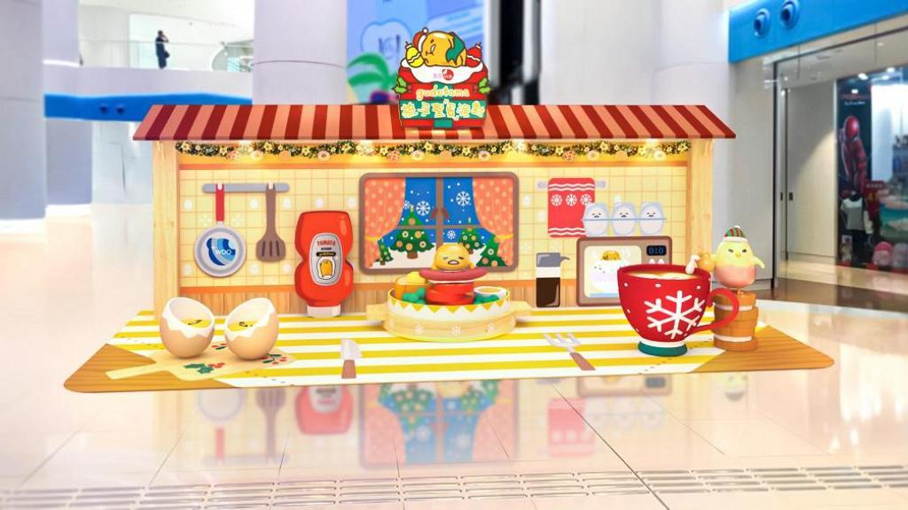 【聖誕好去處2020】梳乎蛋聖誕派對登陸置富旗下3大商場!3.5米高充氣梳乎蛋/影相位/換領精品