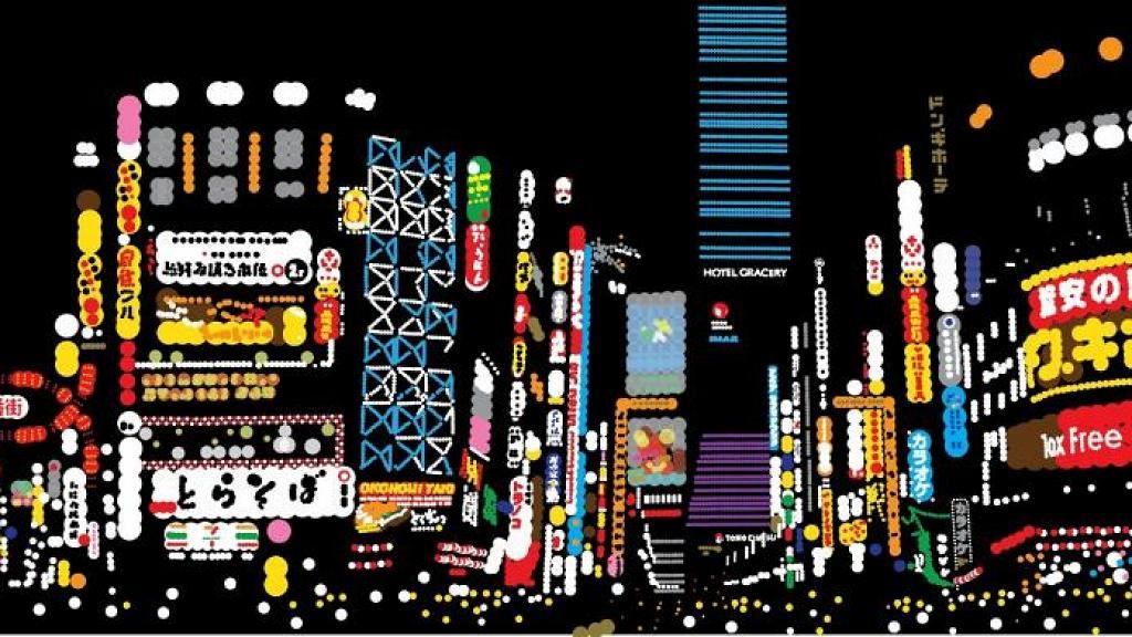 【聖誕好去處2020】日本圓點貼紙藝術展覽登陸旺角朗豪坊!拼貼心齋橋/歌舞伎町/彌敦道/太平山