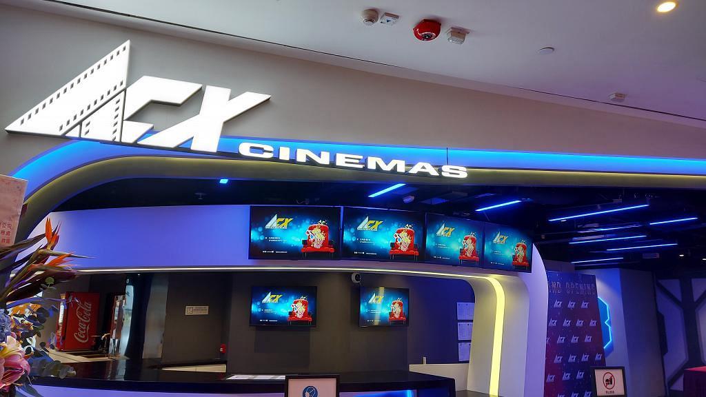 北角匯新戲院特設按摩座椅、港產片影廳 ACX Cinemas開業優惠票價$70