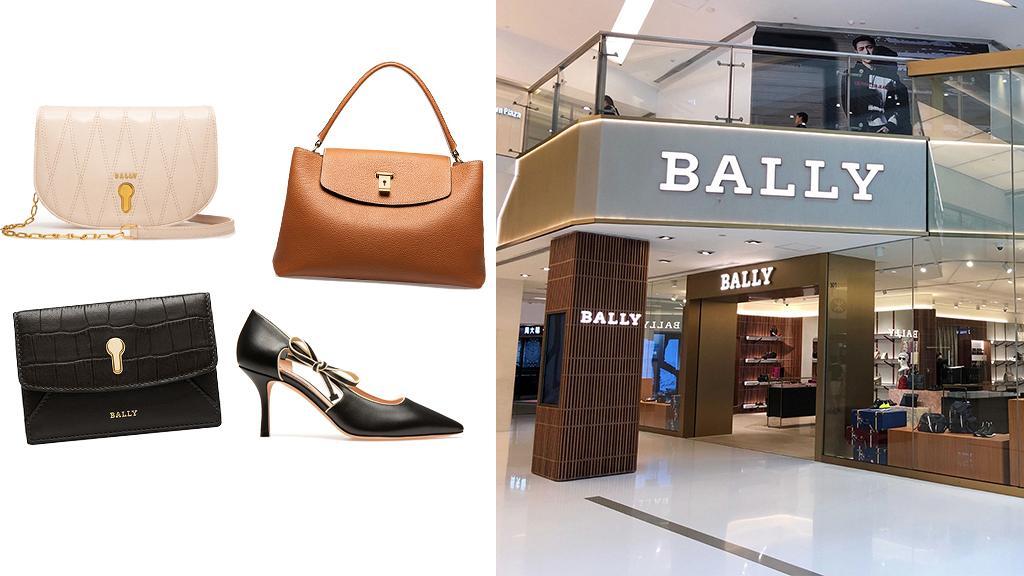 【名牌手袋減價】名牌Bally年末大減價 手袋/銀包/鞋低至5折