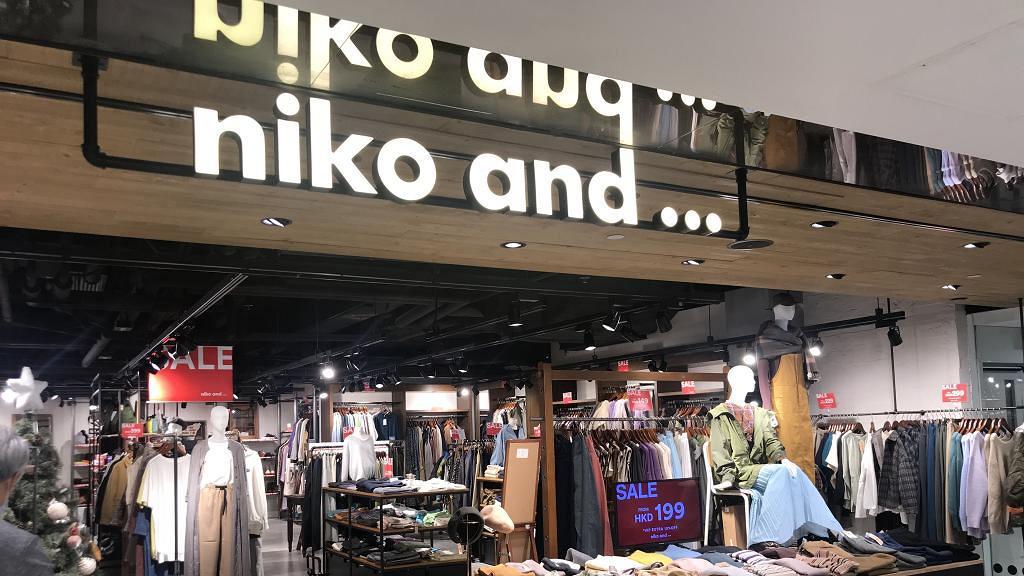 【減價優惠】Niko and...冬季大減價開鑼 服飾/手袋/鞋款低至半價