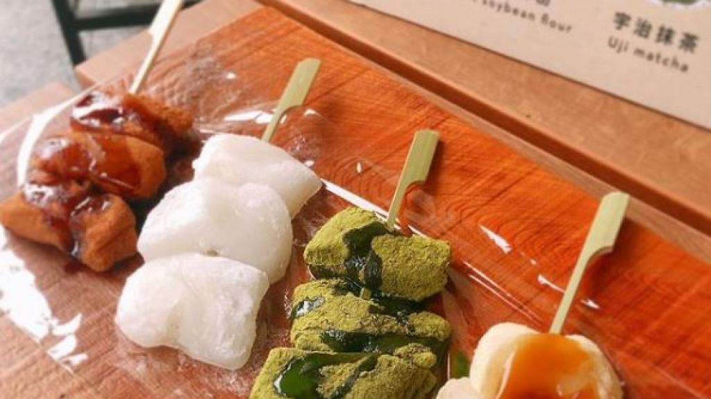 【屯門美食】日本京都傳統蕨餅期間限定店進駐屯門 熱賣宇治抹茶/烘煎黃豆/檸檬味蕨餅!