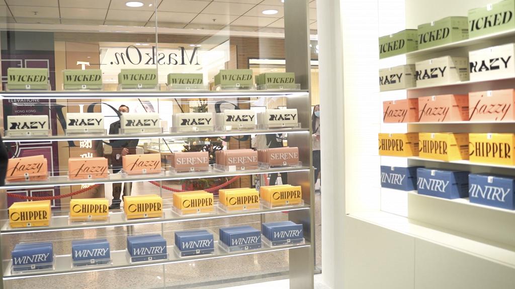 【香港口罩】時尚口罩MaskOn首間概念店進駐銅鑼灣 梵高藍/嬉皮士黃/侘寂灰/日和粉紅6大色調