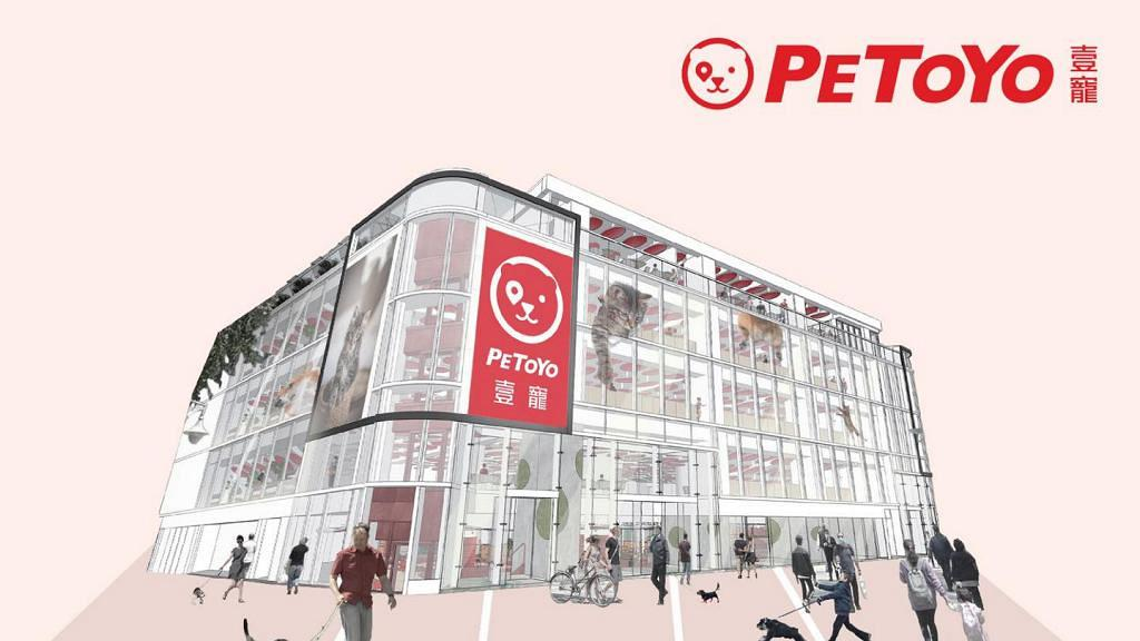 尖沙咀7層高寵物商場Petoyo 2021年初開幕 全港最大規模!寵物超市/酒店/美容/醫療