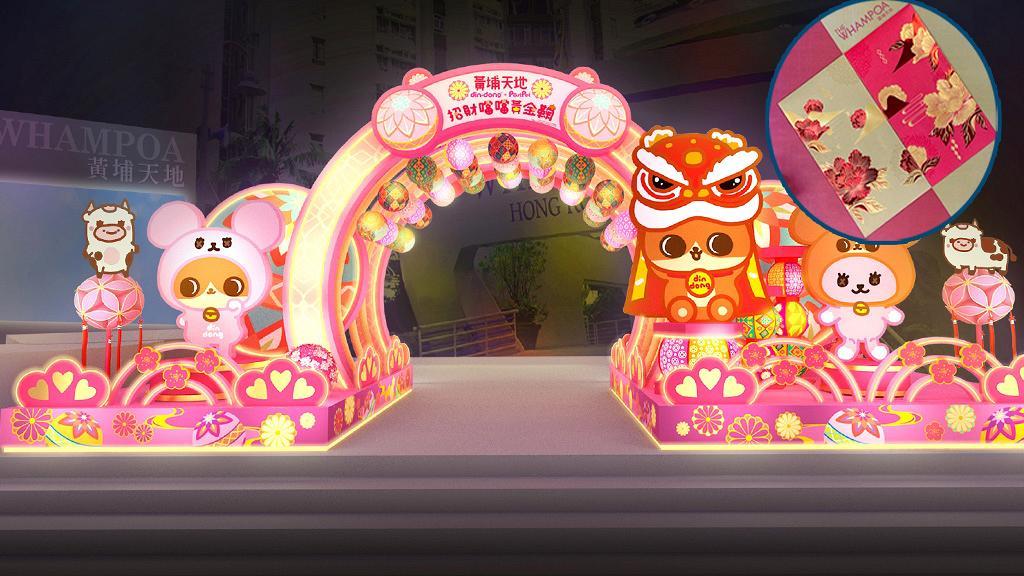 【新年好去處2021】本地卡通Din-Dong x 日本PostPet登陸黃埔天地!2大新春打卡位/換領利是封