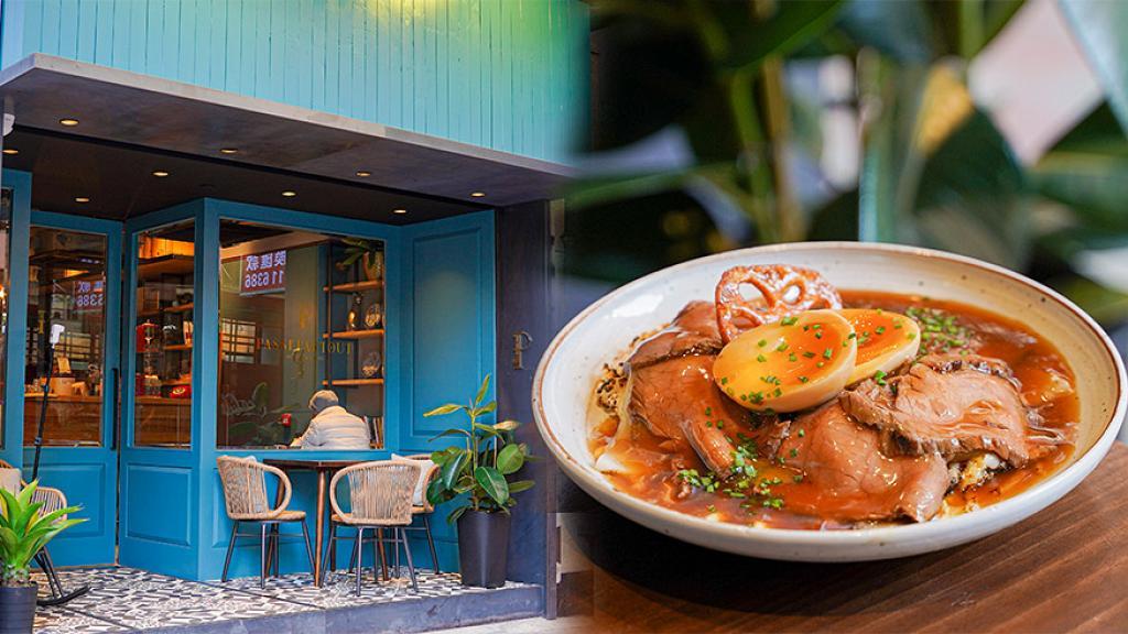 【銅鑼灣美食】銅鑼灣新開英倫風Cafe 創意Fusion菜!牛丼糖心蛋/牛油炸雞窩夫/味噌焦糖Latte