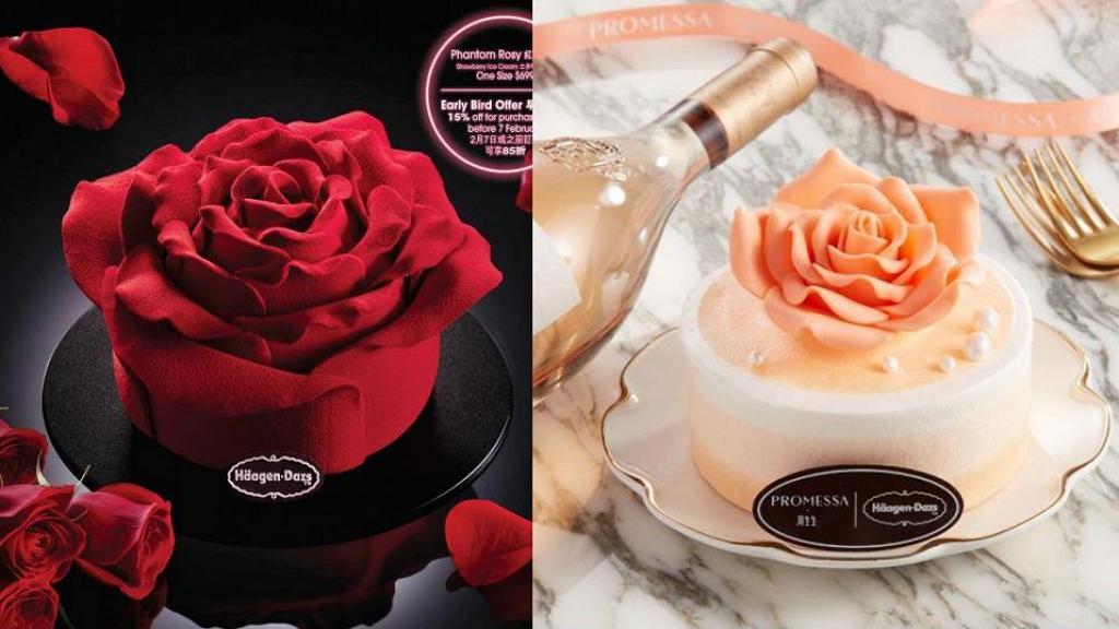 【情人節蛋糕2021】Häagen Dazs情人節限定雪糕蛋糕 3D紅玫瑰造型蛋糕/粉橙色玫瑰芒果雪糕蛋糕