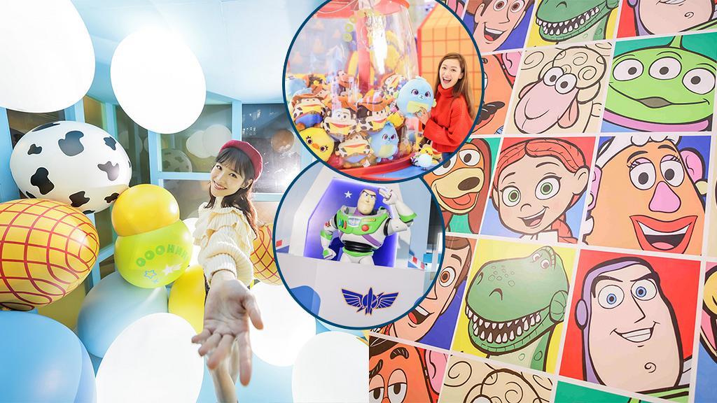 【新年好去處2021】反斗奇兵新春活動登陸將軍澳+葵涌!14大影相位/夢幻氣球屋/小叉甜品屋