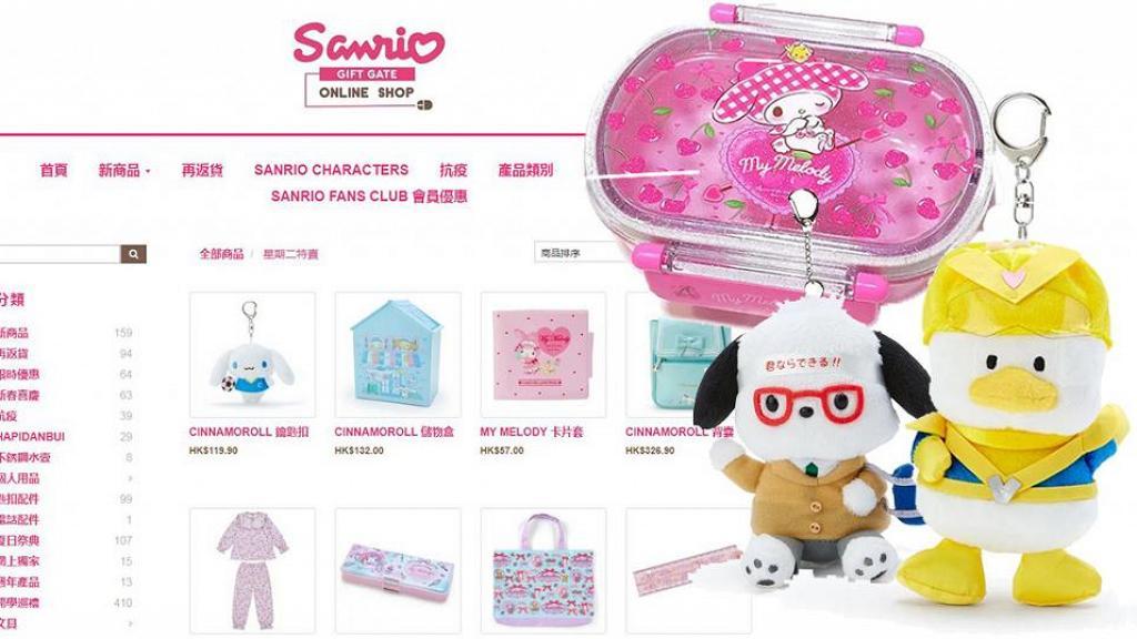 【網購優惠】Sanrio香港網上商店推出星期二快閃大特賣!指定卡通精品/文具/服飾限時優惠