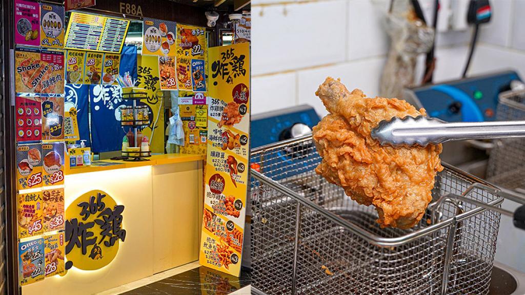 【旺角美食】旺角抵食$25巨型炸雞髀 即叫即炸!任加6款調味粉 煉奶Oreo西多士/炸芝士四重奏