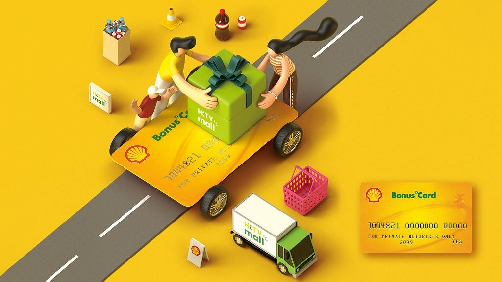 Shell Bonus咭著數多多 儲積分換全年優惠 + 限定獎賞