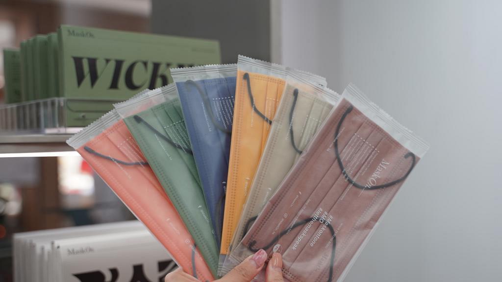 【香港口罩】人氣時尚口罩MaskOn進駐尖沙咀 6大色系/女生尺寸/開幕優惠