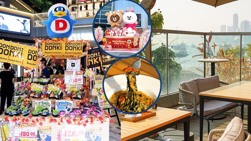 【新年好去處2021】荃灣10大最新開幕餐廳+新春影相位!2大年宵/DONKI限定店/海岸新開Cafe