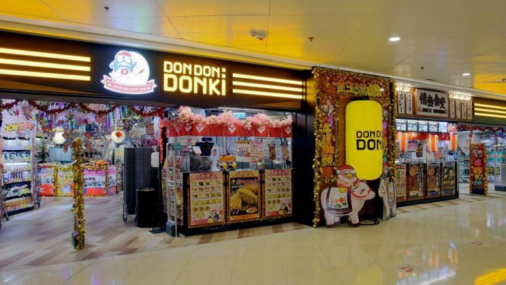 【屯門DONKI】驚安の殿堂新店傳將進駐屯門 佔地疑達2層!商場多個鋪位已圍板